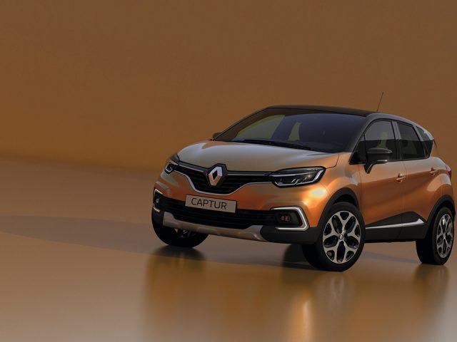 Yeni Renault Captur Cenevre'de gün yüzüne çıkıyor