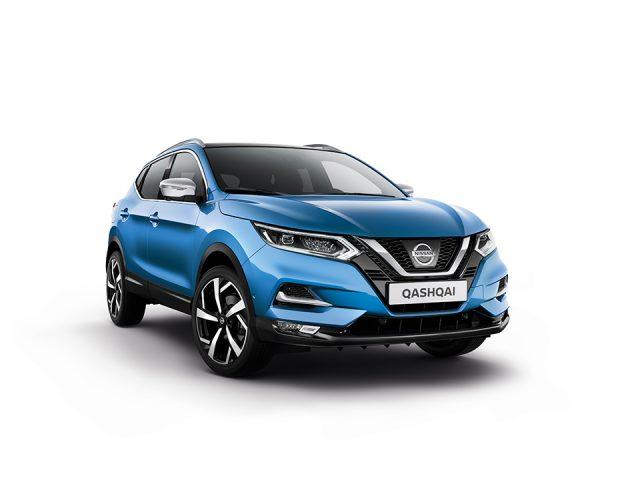 Nissan'da Kasım fırsatları
