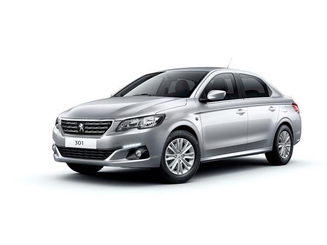 Peugeot'dan Şubat fırsatı