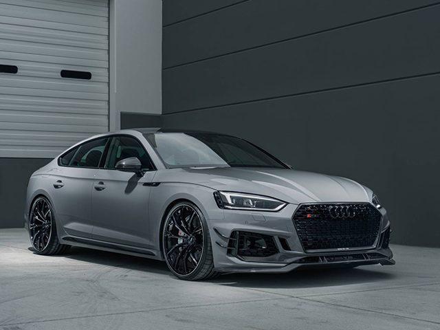 Bu Audi RS5'ten sadece 50 adet üretilecek