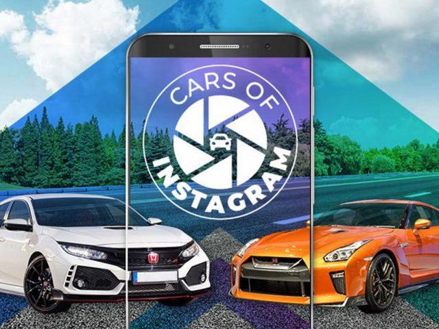 Instagram'ın en çok paylaşılan 10 otomobili