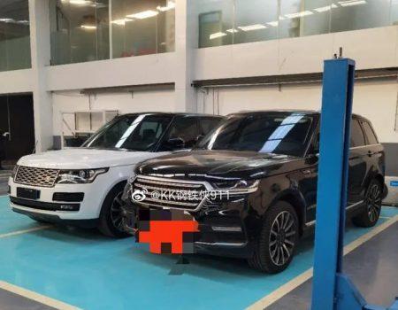 Çinliler Range Rover'in Birebir Taklidini Ürettiler